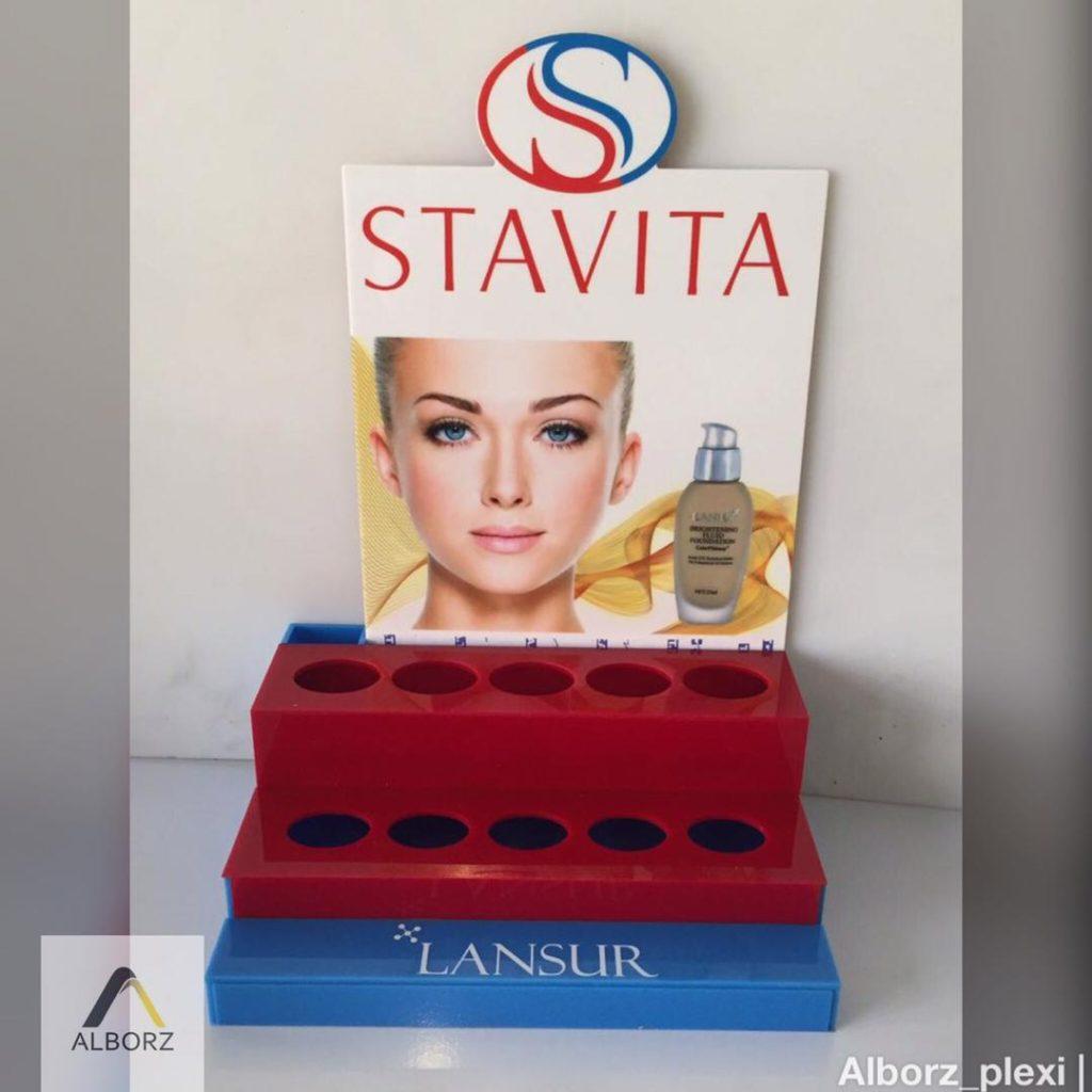 استند های تبلیغاتی آرایشی و بهداشتی