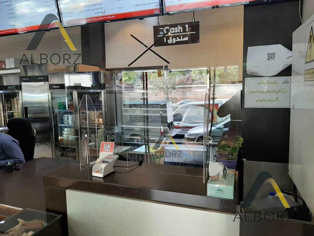 محافظ شیشه ای میز کار رستوران فارسی